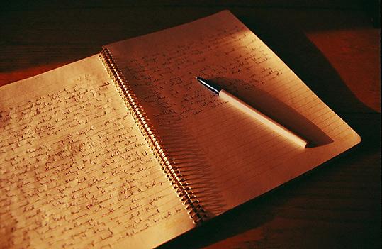 sebuah catatan